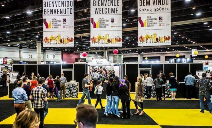 Salon International des Vins et Spiritueux de Québec 2019 - événement
